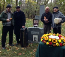 Karl Tyler Memorial